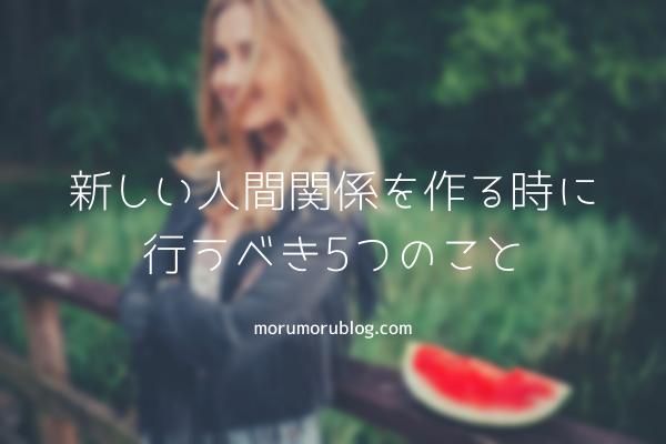 f:id:Yuuki0455:20200503072550p:plain