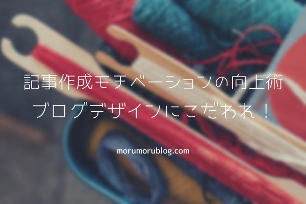 f:id:Yuuki0455:20200503074403p:plain