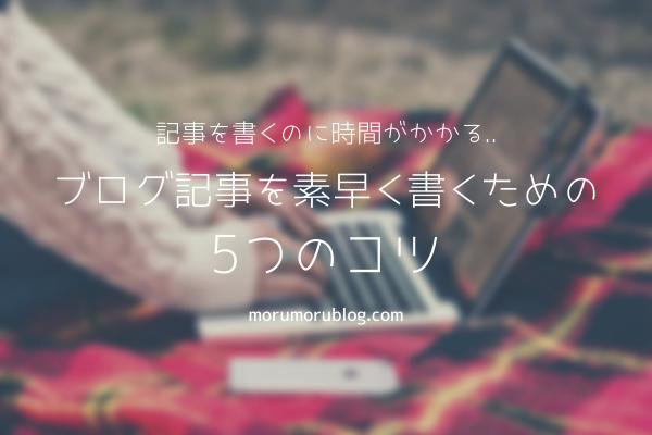 f:id:Yuuki0455:20200503074859p:plain