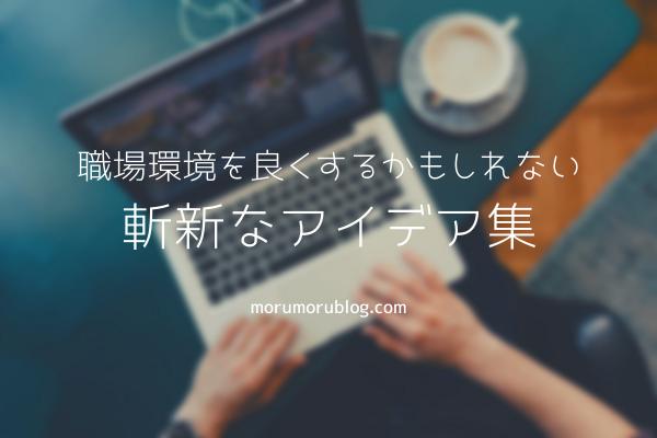 f:id:Yuuki0455:20200503075434p:plain