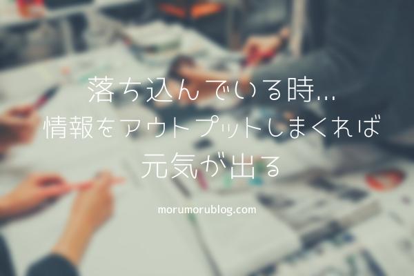f:id:Yuuki0455:20200503081203p:plain