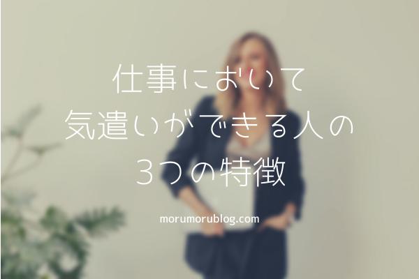 f:id:Yuuki0455:20200503081552p:plain