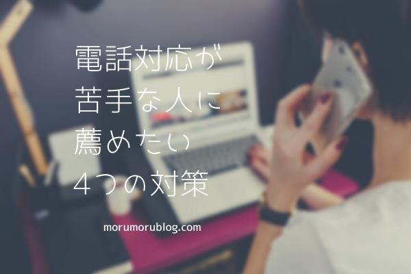 f:id:Yuuki0455:20200503081833p:plain