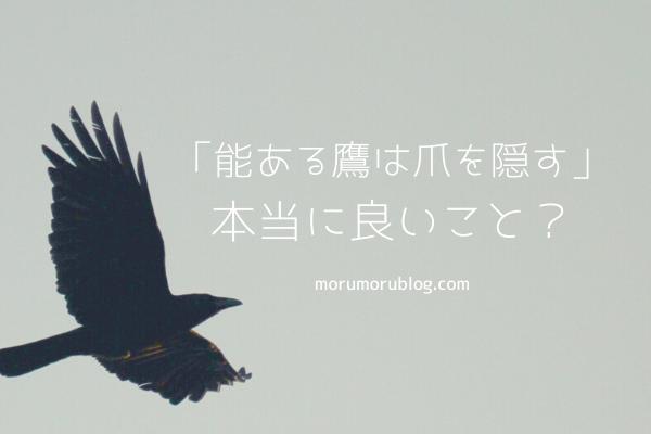 f:id:Yuuki0455:20200503083342p:plain