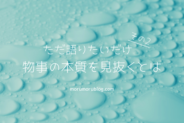 f:id:Yuuki0455:20200503090608p:plain