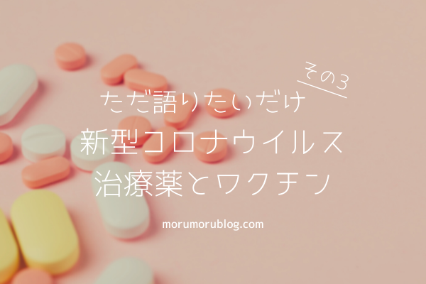 f:id:Yuuki0455:20200503091005p:plain