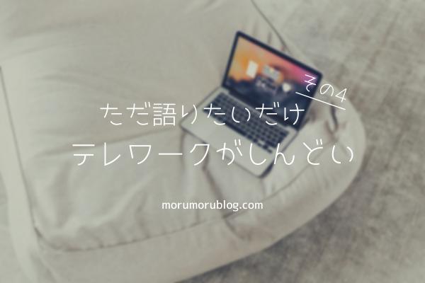 f:id:Yuuki0455:20200503091106p:plain