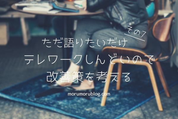 f:id:Yuuki0455:20200503091837p:plain