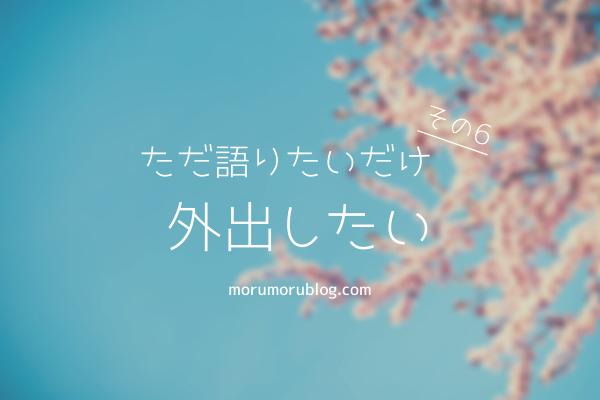 f:id:Yuuki0455:20200503092018p:plain