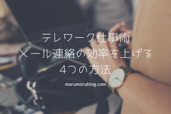 f:id:Yuuki0455:20200503140824p:plain