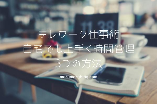 f:id:Yuuki0455:20200503150417p:plain