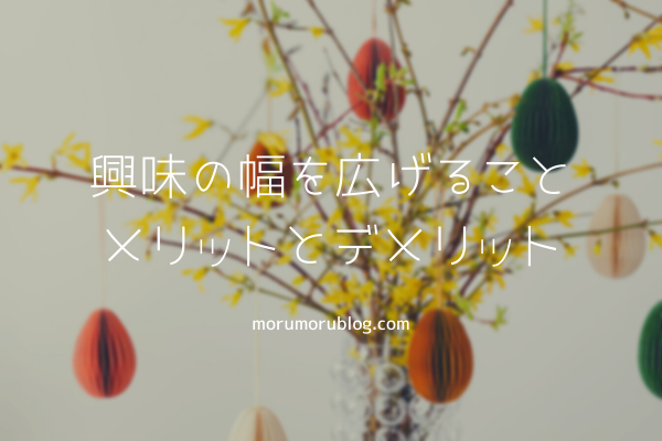 f:id:Yuuki0455:20200503162636p:plain