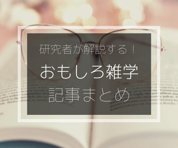 f:id:Yuuki0455:20200504082044p:plain