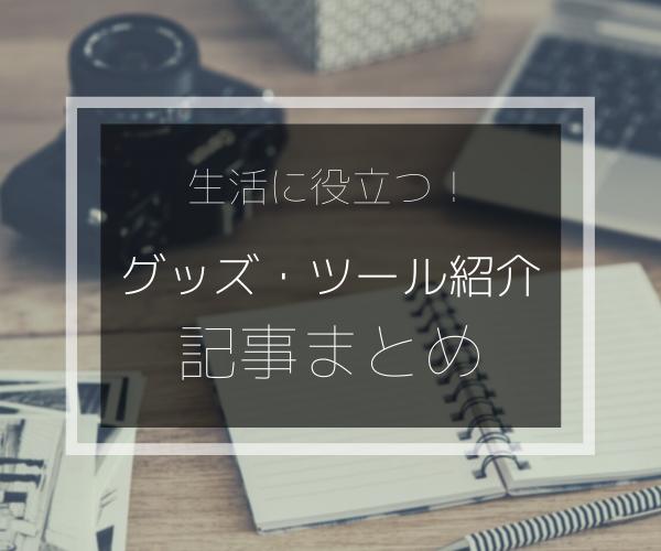f:id:Yuuki0455:20200504082114p:plain