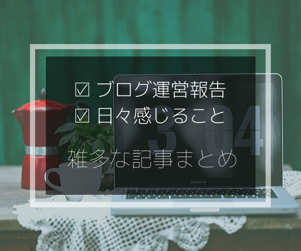 f:id:Yuuki0455:20200504082143p:plain