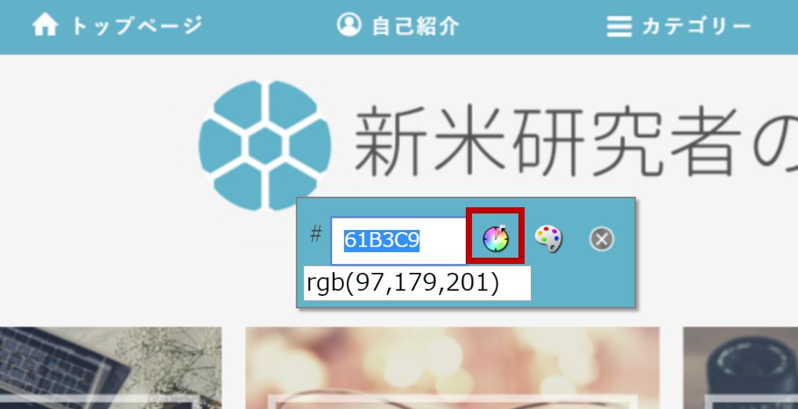 f:id:Yuuki0455:20200505105403p:plain