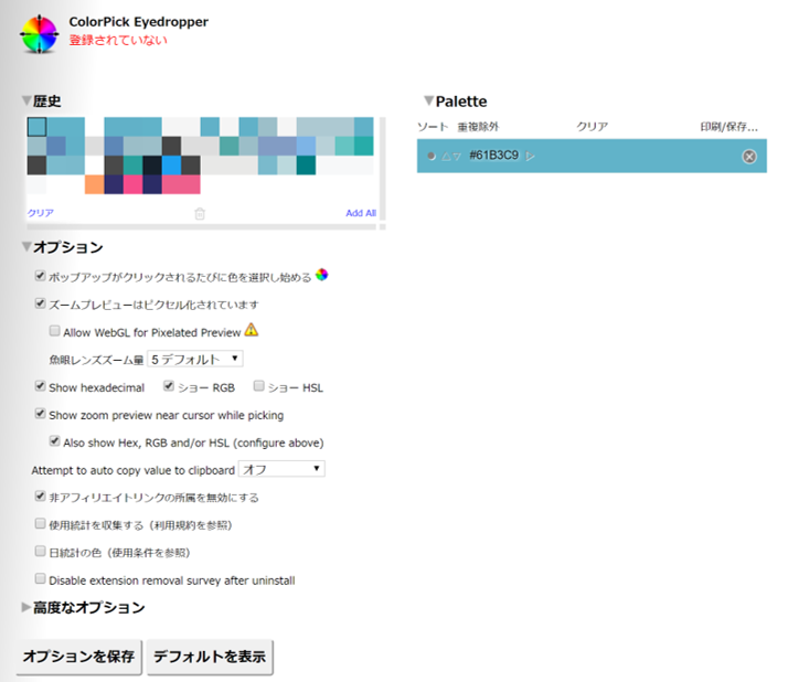 f:id:Yuuki0455:20200505105457p:plain