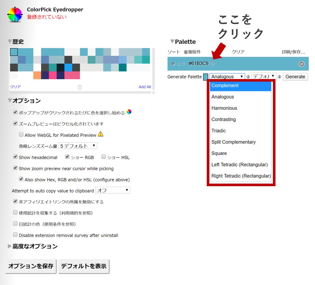 f:id:Yuuki0455:20200505105829p:plain