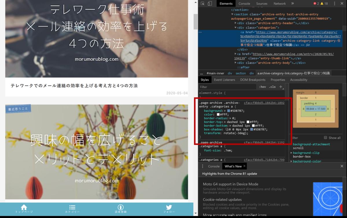 f:id:Yuuki0455:20200505111115p:plain