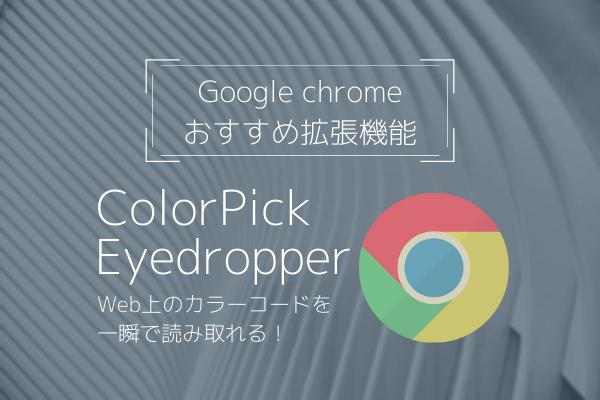 f:id:Yuuki0455:20200505114200p:plain