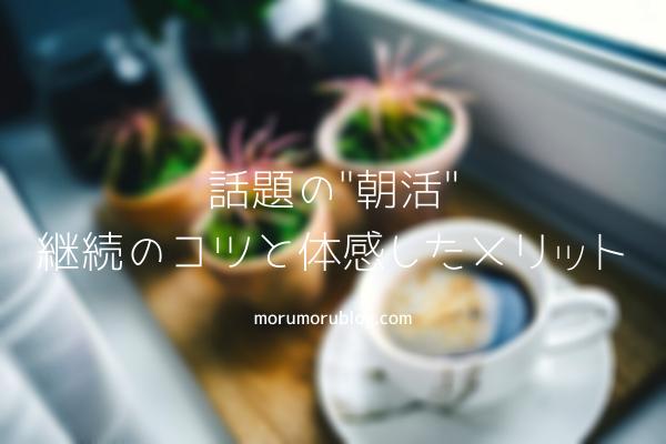 f:id:Yuuki0455:20200507065554p:plain