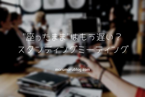 f:id:Yuuki0455:20200524114226p:plain