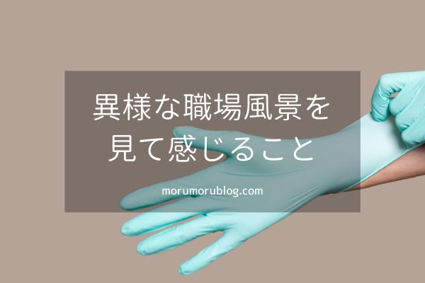 f:id:Yuuki0455:20200530165824p:plain