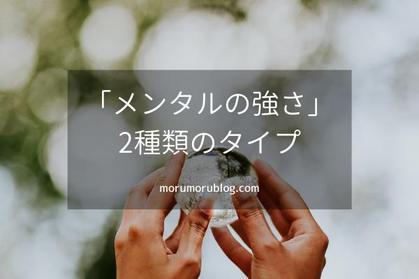f:id:Yuuki0455:20200603081128p:plain