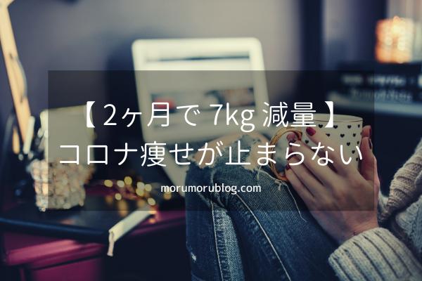 f:id:Yuuki0455:20200613121439p:plain