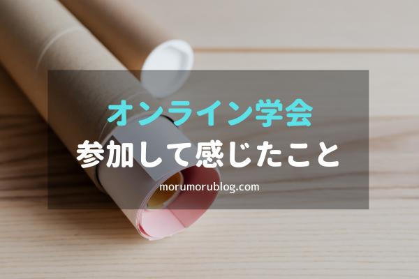 f:id:Yuuki0455:20201214221824p:plain
