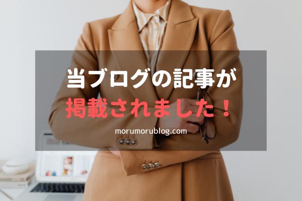 f:id:Yuuki0455:20210505102136p:plain