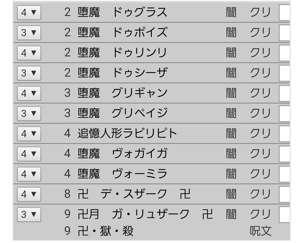 f:id:YuunagiUnagi:20181127211821j:plain