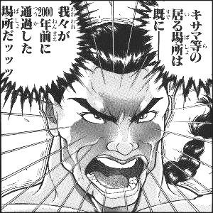 f:id:YuunagiUnagi:20191124222701j:plain