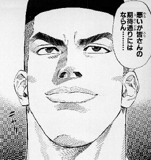 f:id:YuunagiUnagi:20200707211939j:plain