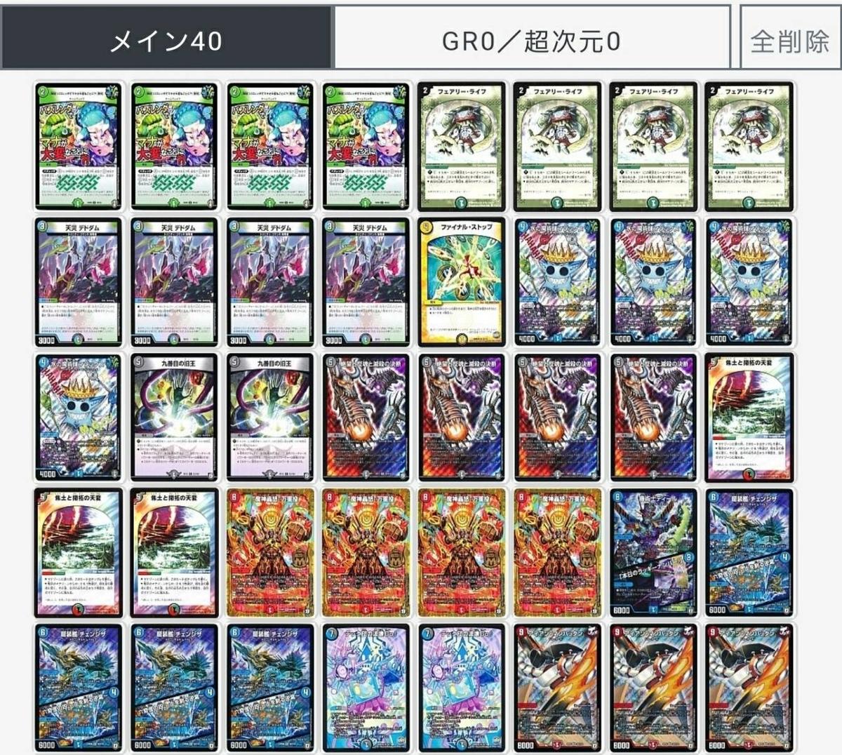 f:id:YuunagiUnagi:20200707215224j:plain