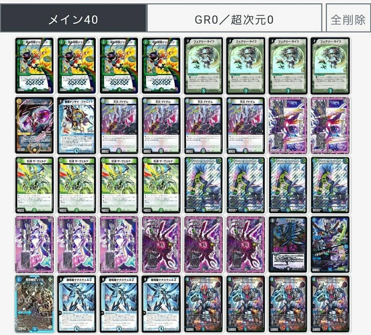 f:id:YuunagiUnagi:20200803231339j:plain