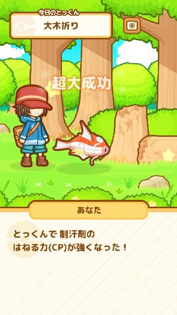 f:id:Yuuto3:20170530142548j:image