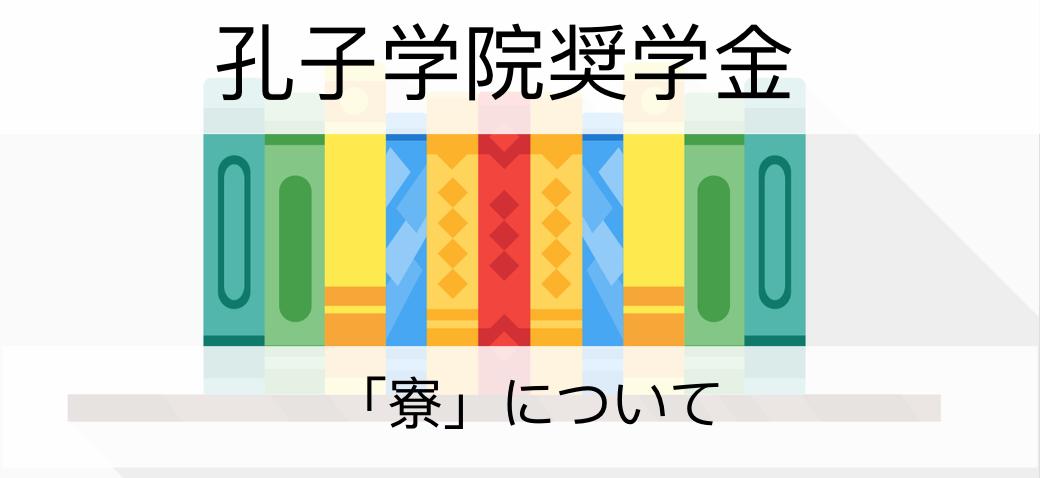f:id:Yuuuumi:20190815193119p:plain