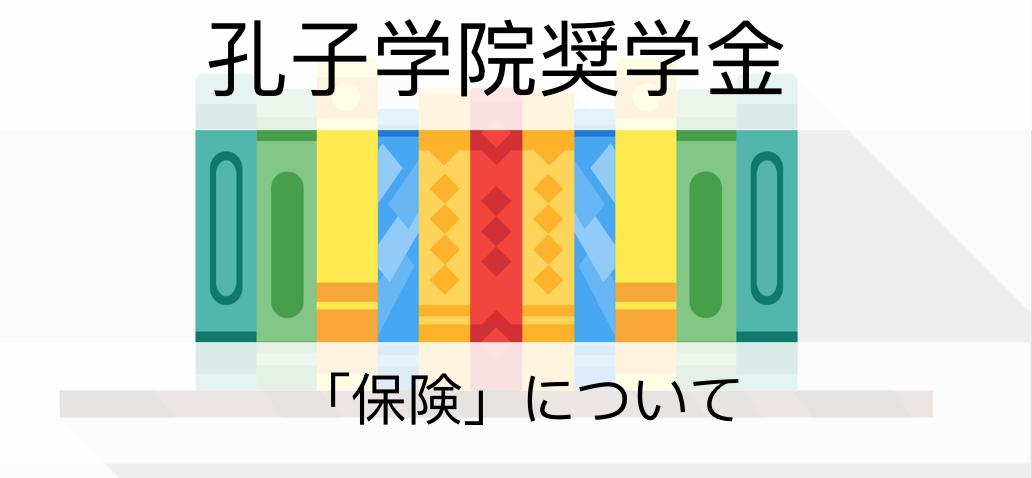 f:id:Yuuuumi:20190816205807p:plain
