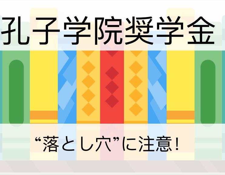 f:id:Yuuuumi:20190818080827p:plain