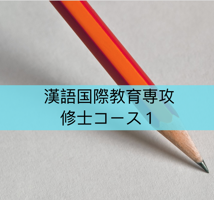 f:id:Yuuuumi:20190902075813p:plain