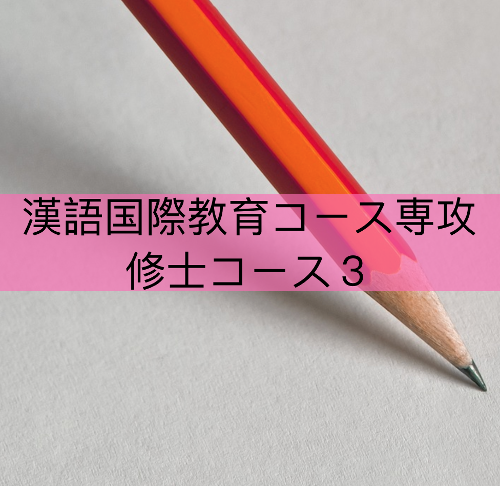 f:id:Yuuuumi:20190904193604p:plain