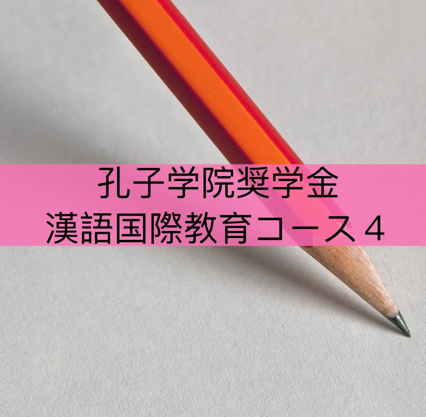 f:id:Yuuuumi:20190907101125p:plain