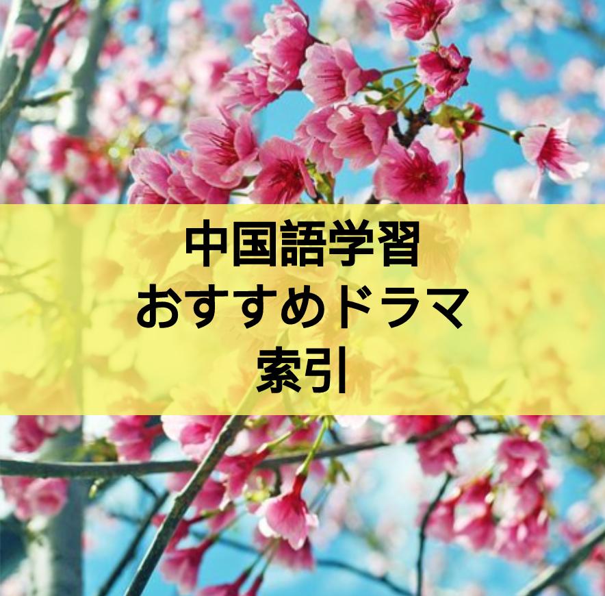 f:id:Yuuuumi:20190908174459p:plain