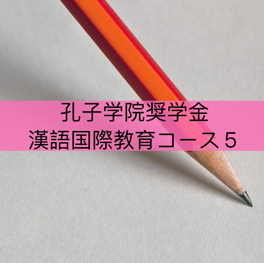 f:id:Yuuuumi:20190914103616p:plain
