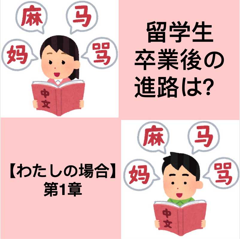 f:id:Yuuuumi:20190918192925p:plain