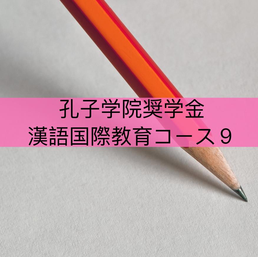 f:id:Yuuuumi:20190923082147p:plain