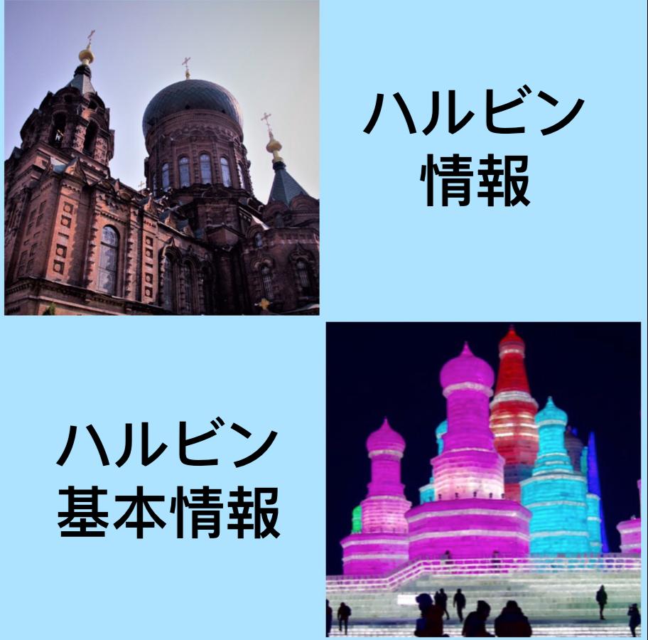 f:id:Yuuuumi:20190925191108p:plain