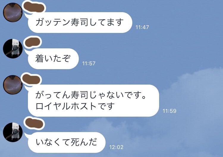 f:id:Yuyachang:20170223135511j:plain
