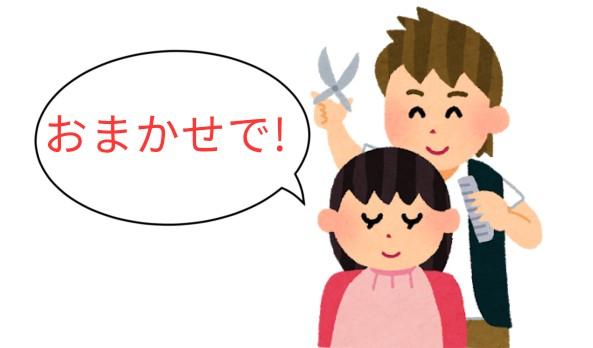 f:id:YuzuKi:20210704163503j:plain